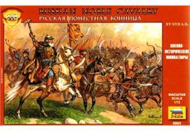 Noble Cavalry
